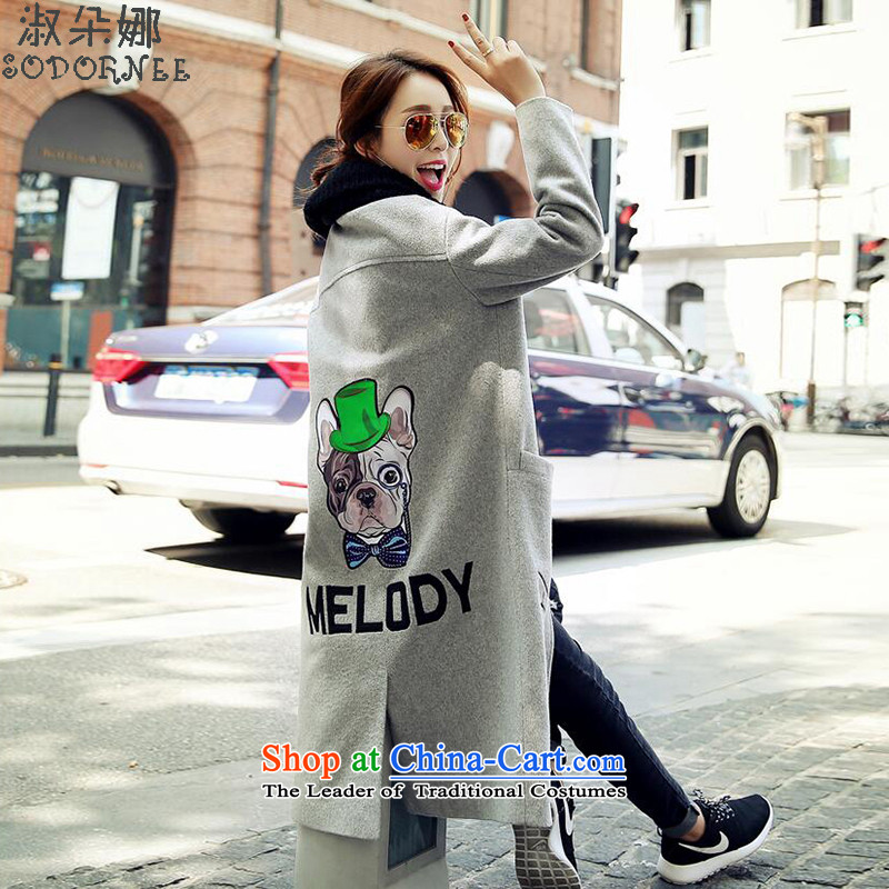 Mrs flower of gross? autumn and winter coats women 2015 new Korean long dog pattern letters gross flows of jacket? 1016 gray S