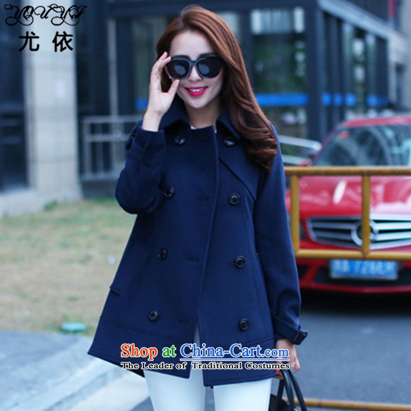 In accordance with the particular2015 Fall/Winter Collections in the new Korean long hair? larger female thick mm to increase female Y77 Connie sub-jacket color navyXXL(140-160)