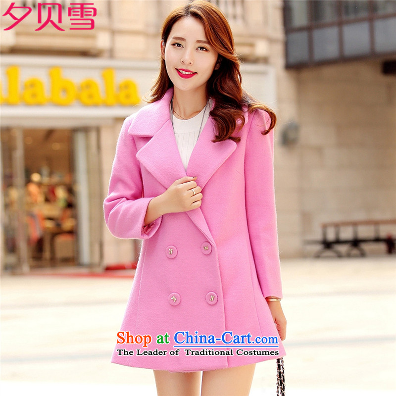 Overnight snow 2015 Women's Addis Ababa of autumn and winter new Korean version of a Korean version of gross? jacket coat women gross Sau San? LM8180 rose red M