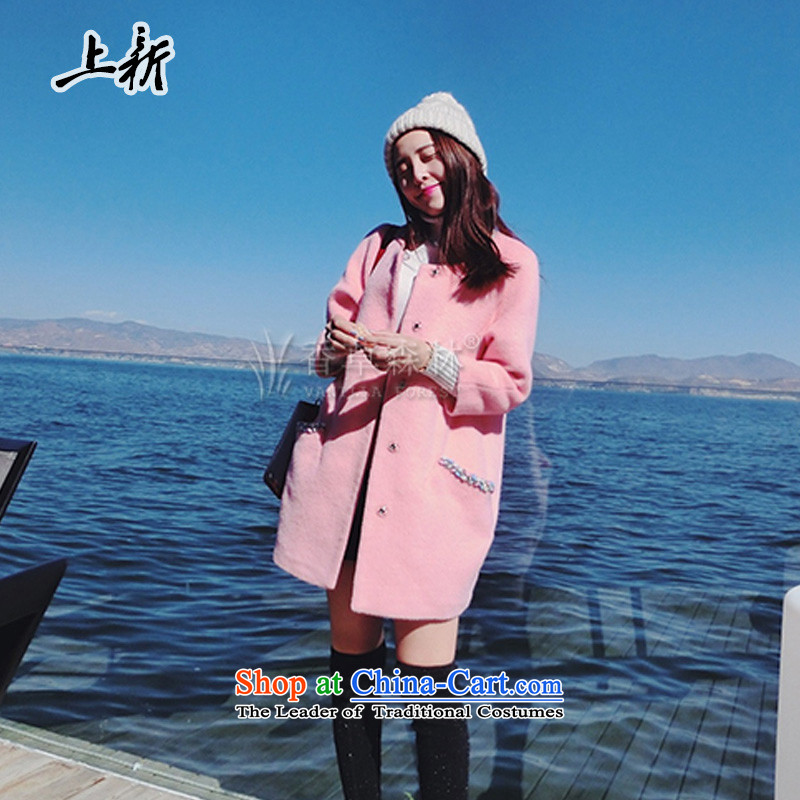 On the new 2015 autumn and winter female new stylish coat callus because what Gross transition in long round-neck collar 9 cuff a wool coat HM-1916 pink聽XL