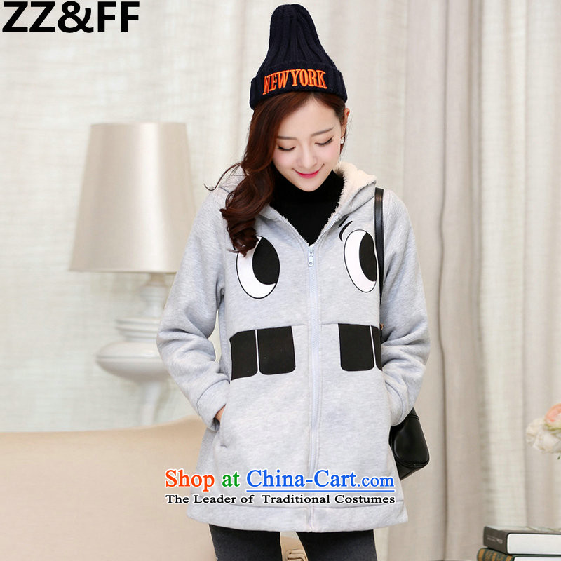 The new 2015 Zz&ff to xl autumn and winter female thick mm200 catty the thick sweater jacket, lint-free Korean gray robe XL( recommendations 115-140 catties)