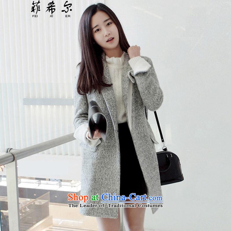 Fischier gross? 2015 Autumn female jacket for women for winter new Korean version in Sau San long coats)? female 91 GrayXL