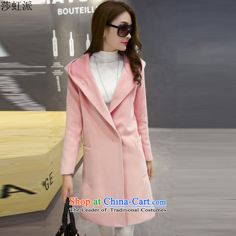 Elizabeth Lee faction 2015 autumn and winter coats new)? Aristocratic women Korean fashion in the long hair of Sau San? females6583 coatspink L