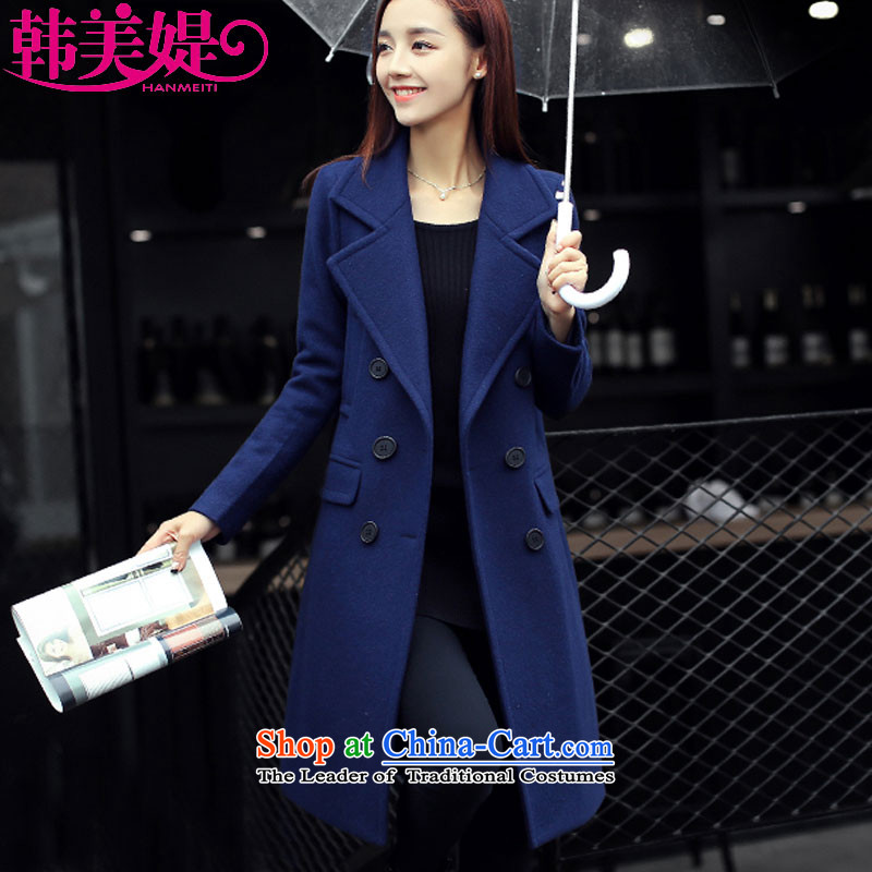 The Korea-U.S. customers gross girls coat? Long 2015 Fall_Winter Collections new Korean jacket M040 Sau San Navy聽L