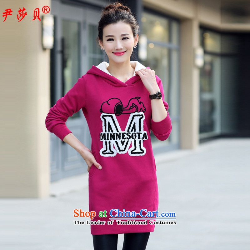Ms. Elizabeth Odio Benito Yoon Sweater Fall/Winter Collections New 2015 won for the graphics kit and a thin package and sweater large Fat MM coat of Red4XLrecommendations weighs 160-170 catty