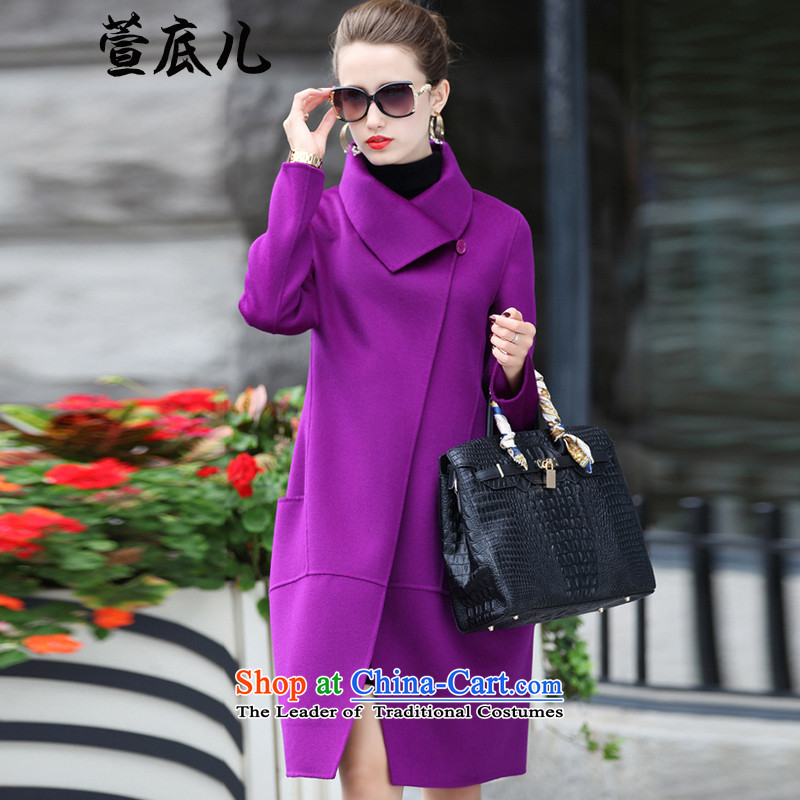 Mavis Fan bottom 2015 autumn and winter New Women Korean temperament long hair so Sau San jacket double-side coats purple S