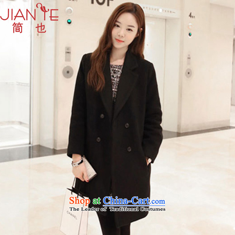 Jane can also fall and winter 2015 new Korean version of the long hair? female Korean jacket wool coat? BLOUSES W39 black M