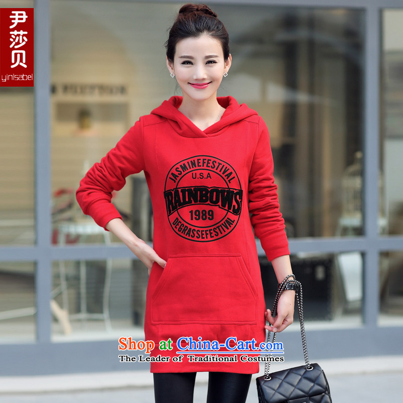 Elizabeth Odio Benito 2015 Autumn Yoon New) Ms. Sweater Korean women in large long thin connected video Sau San Cap Head sweater thick red jacket 2XL 140-150around 922.747