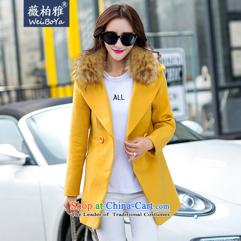 Ms Audrey EU Bai Ya�15 gross gross for the autumn and winter coats? Boxed new Korean version in the thick of Sau San wool a wool coat female 692 yellow燣