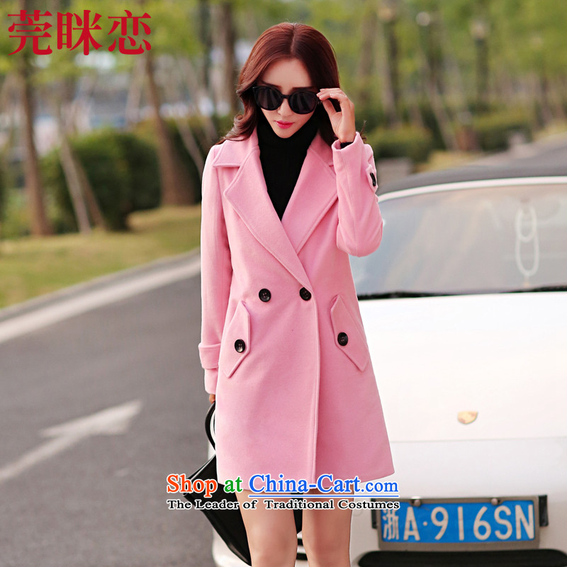 Under the agreement, wool coat women聽2015? autumn and winter new Korean fashion Sau San Mao jacket girl in long?_聽8,605聽pink XL
