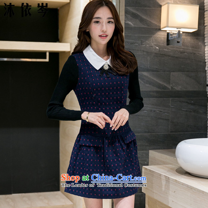 In accordance with the CEN 2015 bathing in the autumn and winter new Korean version of large Fat MM sweet dolls code for gross stitching Knitted cuffs? dresses 253_ Blue燤