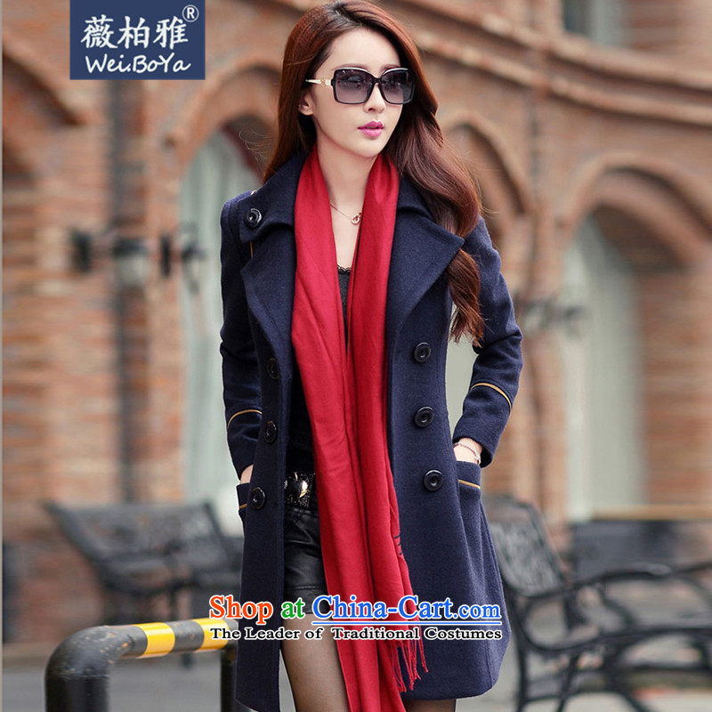 Ms Audrey EU Bai Ya2015 autumn and winter new products Women Korean female jacket is     in the gross long a wool coat cashmere955NavyM