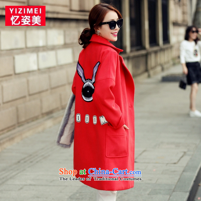 Recalling that the United States 2015 autumn and winter Gigi Lai new coats female Korea gross? Edition long hair? jacket pattern rabbit female RED燤