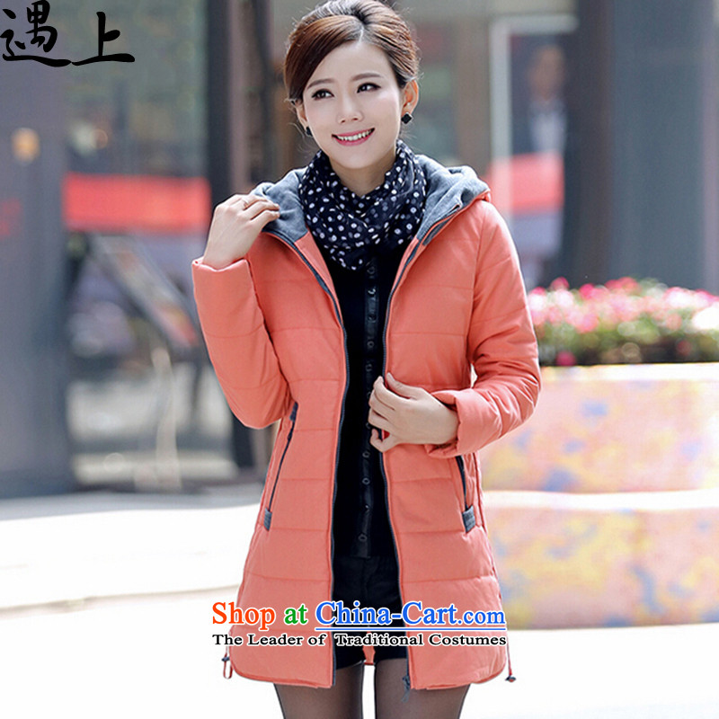 In the event of spring and autumn 2015 female garment prevailed on the new to increase women's code in MM thick long thin Wind Jacket Graphics fleet strength was 8,397 leather pink thick 5XL recommendations 175-185 catty