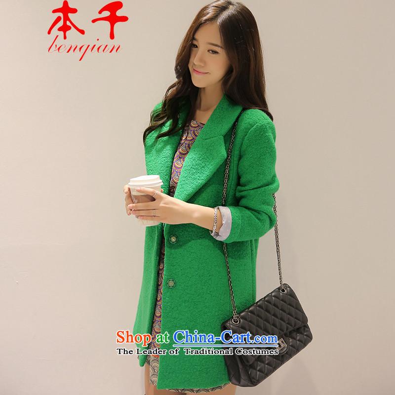The thousands of 2015 winter for women in Korean, Sau San gross? coats long long-sleeved stylish girl jacket girl Yen gross? Green燤