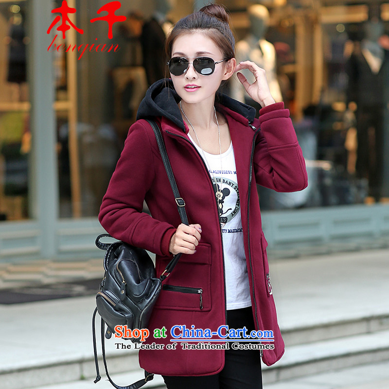 The thousands of 2015 for women winter coats in gross? Long Sau San Solid Color autumn and winter caps for larger video thin long-sleeved jacket girl English thoroughbred gross?燣