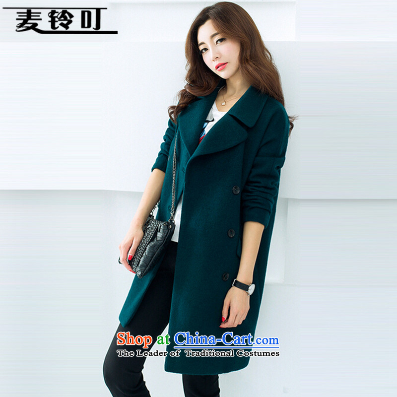Mr ring bites 2015 autumn and winter new Korean version of large numbers of women in the jacket long coats of female 1249 Terms??M 741 catties