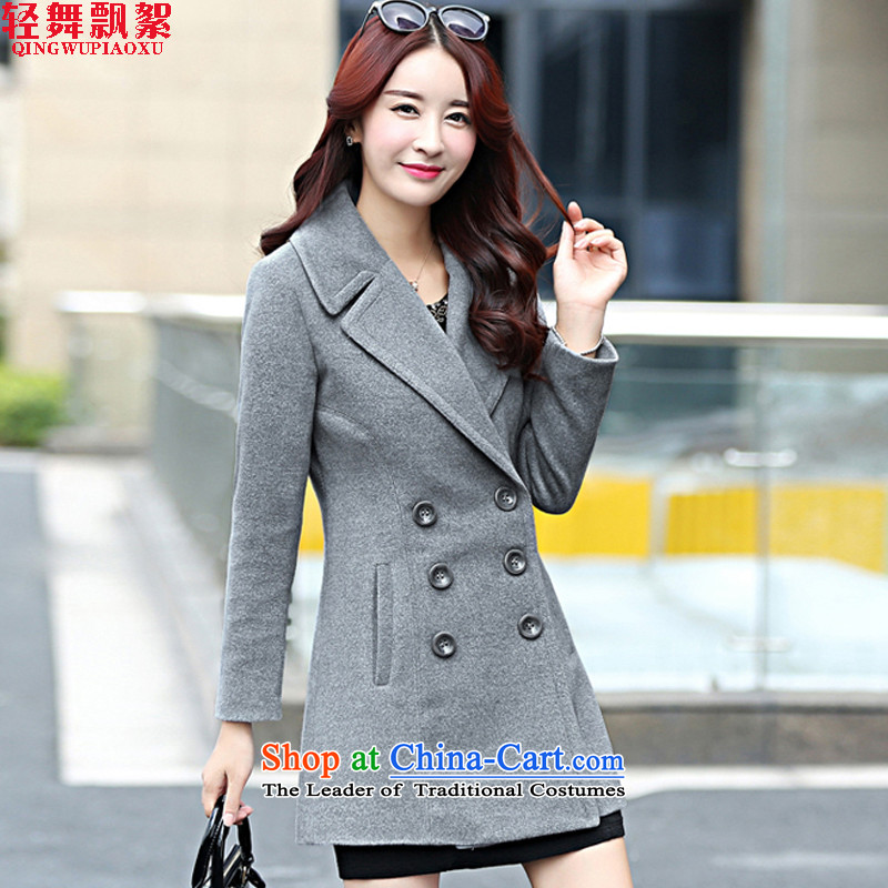 Light dance drift wadding gross? female autumn and winter coats of autumn 2015 for women Korean female coats of Sau San Mao? 1568 Gray L