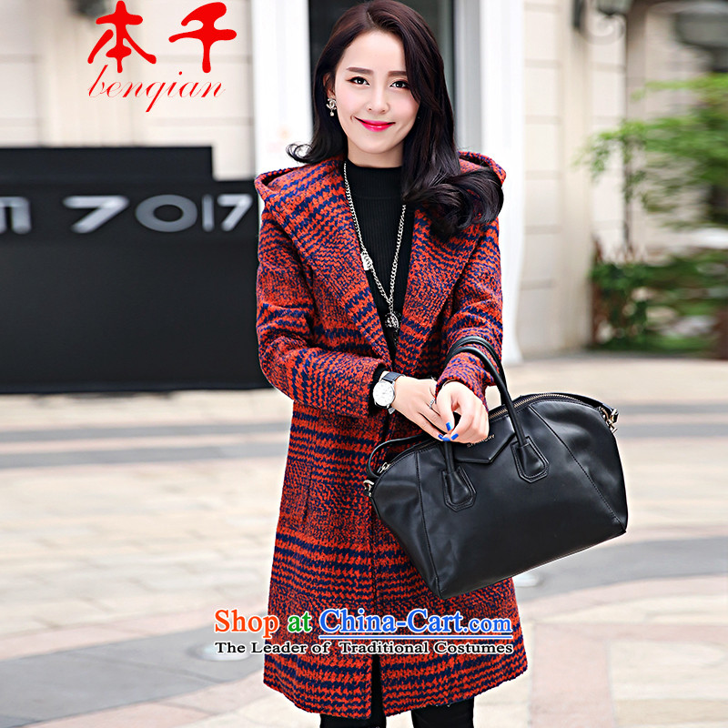 The 2015 autumn and winter, of thousands of women who are thin hair? coats video female Korean short, Ms. gross cotton plus female jacket? - Red,燣