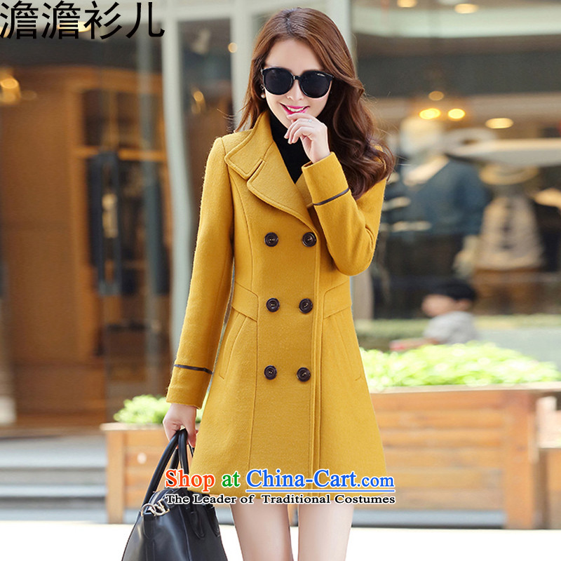 Supervision of the Netherlands-2015 autumn and winter new Korean fashion Sau San wild temperament woolen coat in the long hair? coats female 1368 Yellow燣