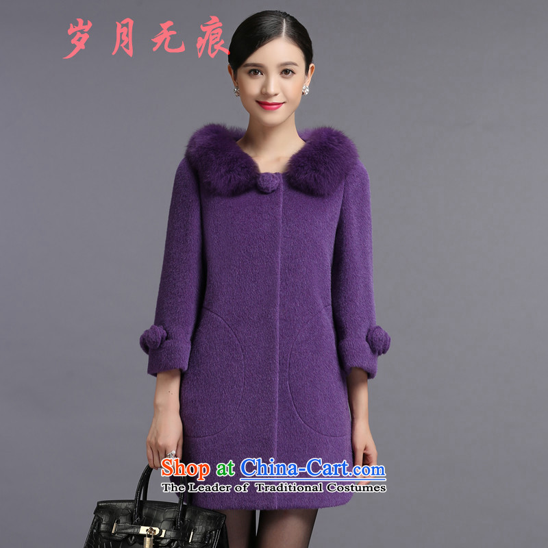 Non-marking cashmere overcoat years female 2015 new wool coat fox gross for? premium brands, winter counters genuine hibiscus purple M