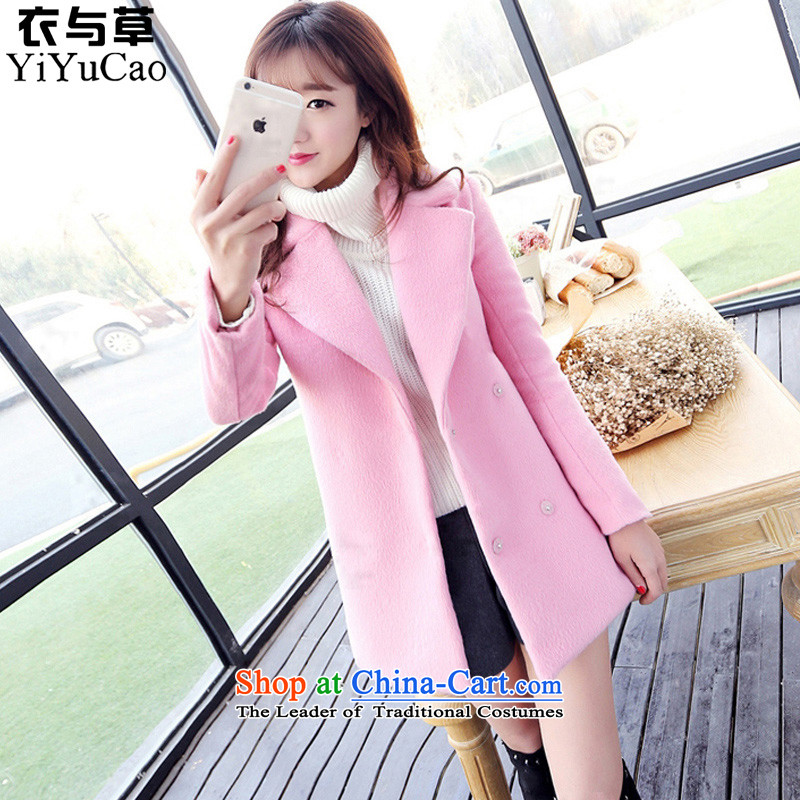 Yi with grass 2015 autumn and winter coats won_? a new version of the girl in the body of the decoration a long-sleeved jacket large lapel gross pink coat? S