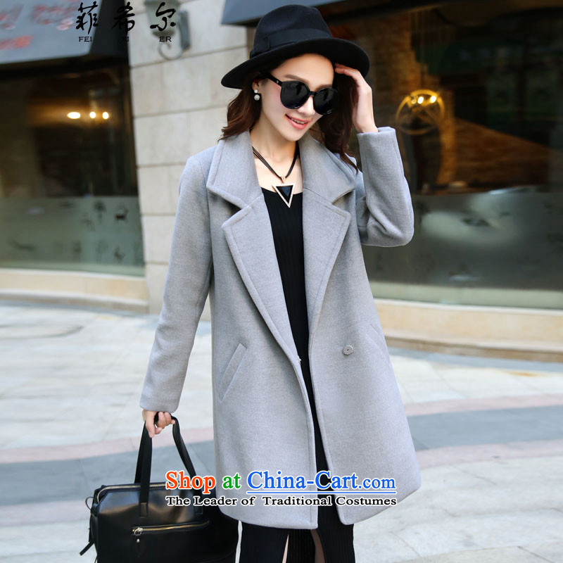 Fischier? 2015 Autumn female coat for women for winter new Korean version in long hair Sau San? 9852 female gray jacket?L