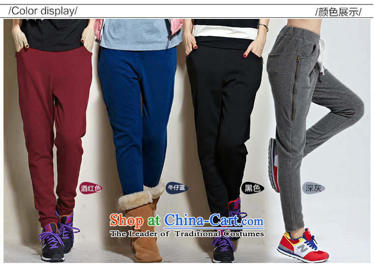 The ad to increase missdonut code ladies casual sports trousers 200 catties members thick sister mm thick wool Harun plus Pants length trousers, black large number of pictures, prices, 5XL brand platters! The elections are supplied in the national character of distribution, so action, buy now enjoy more preferential! As soon as possible.