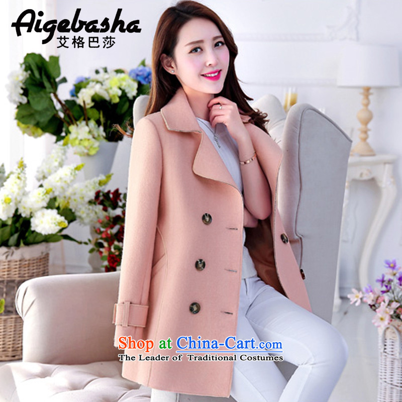The Basha�15 autumn and winter, the major new code in the thick of Sau San long hair? a jacket coat female A8901 pink燣