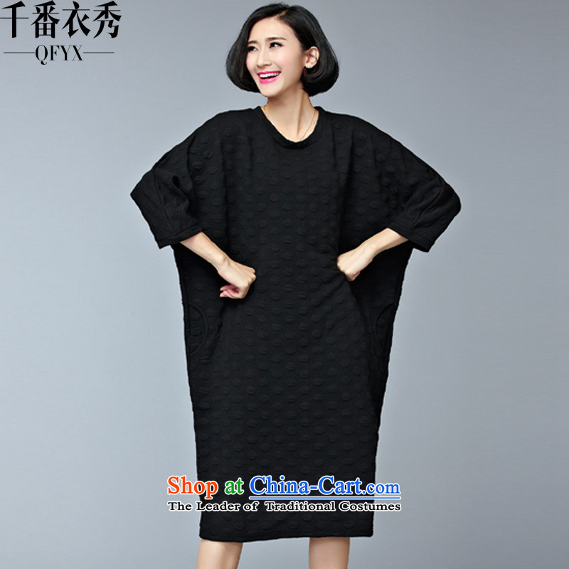 Double Chin Yi Su-autumn and winter large women's dresses to intensify the long skirt ZM7536 relaxd black are code