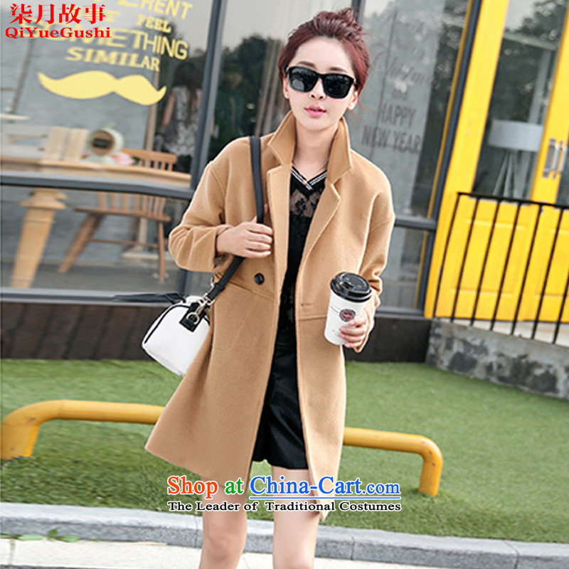 On 2015 Autumn Tale NT 2.7 for women Korean jacket coat 5011 Sau San Mao?-聽L
