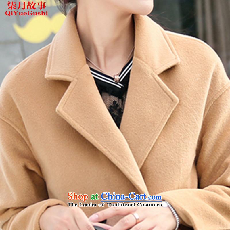 On 2015 Autumn Tale NT 2.7 for women Korean jacket coat 5011 Sau San Mao? khaki聽, L, Tsat story on shopping on the Internet has been pressed.