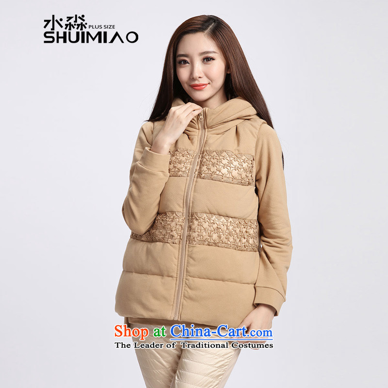 The representative of the water for larger women's feather, a female Fall/Winter Collections short-sleeved vest virgin folder in its XXL S15DE5568 shoulder card