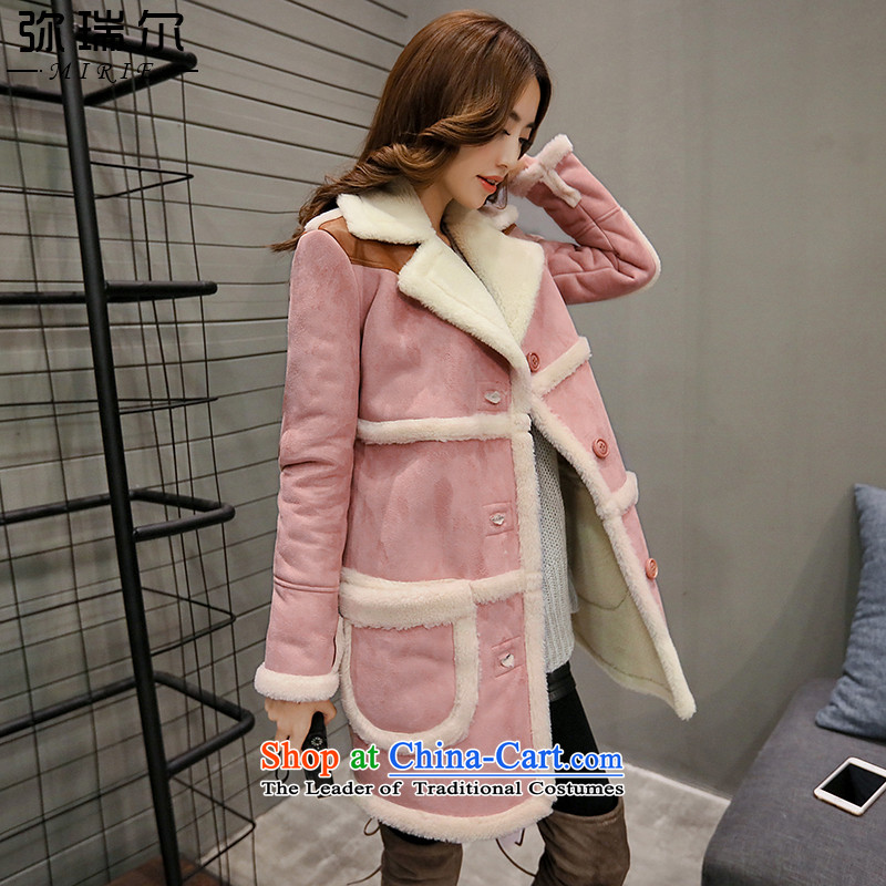 Indemnity riels�15 autumn and winter new gross girls jacket? Long Korean Sau San? coats lamb skin powder coat Maomao?燤 around 922.747 recommendation 110_