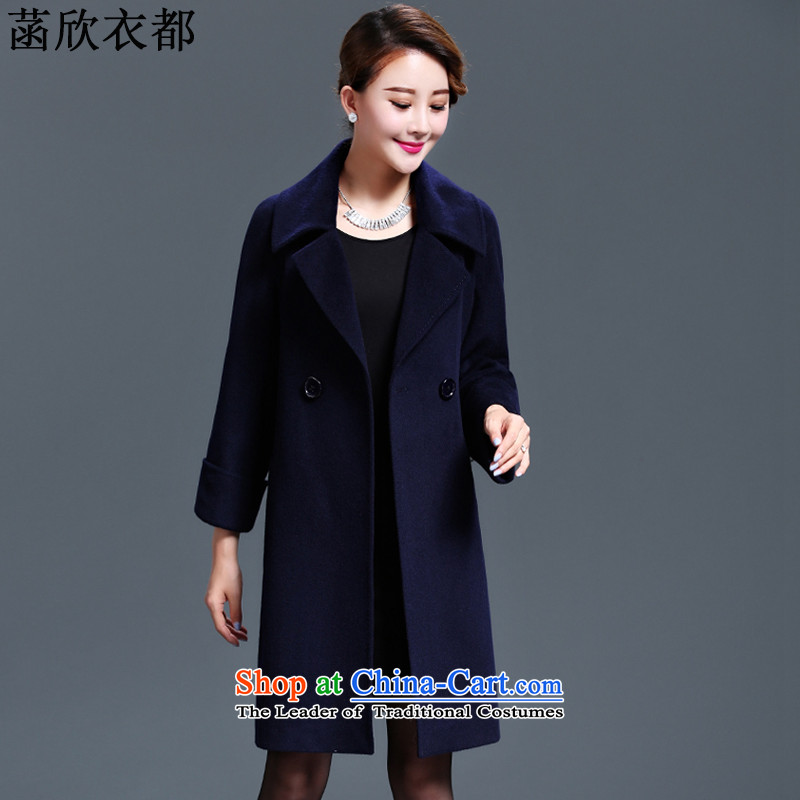 On the basis of Yan Yi are 2015 autumn and winter new stylish medium to long term, Sau San Western business suits double-coats female F2386 gross? blue燲L
