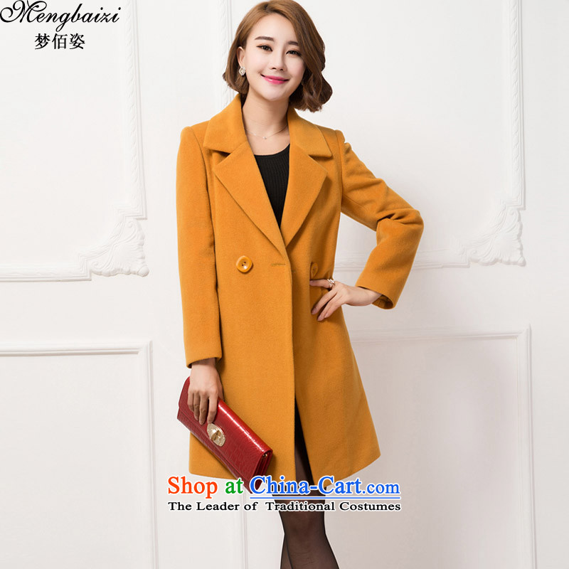 Dream Bai pedic Code women's gross? women jacket of autumn and winter 2015 new Korean version thin hair? windbreaker female FY031_ coats Yellow�L