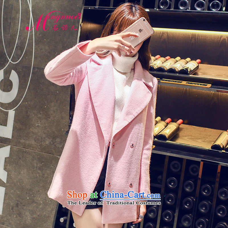 Name of the child-care wool coat girl in gross? Long2015 new Korean autumn and winter Europe a student? The Coat1600 pinkL