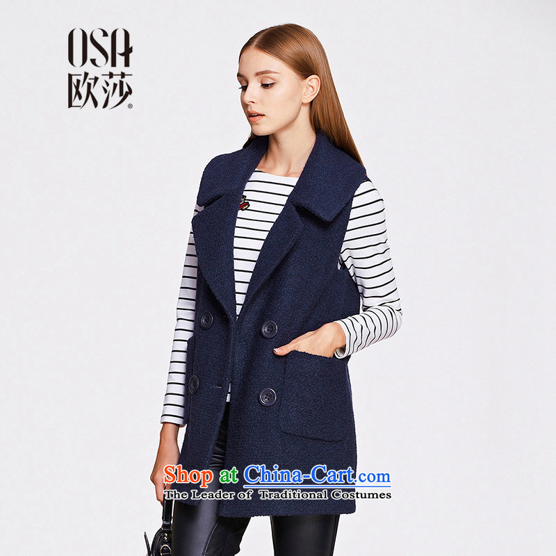The OSA EURO 2015 Winter New Windsor female vest suits for double-jacket SD522004 gross? blue燬