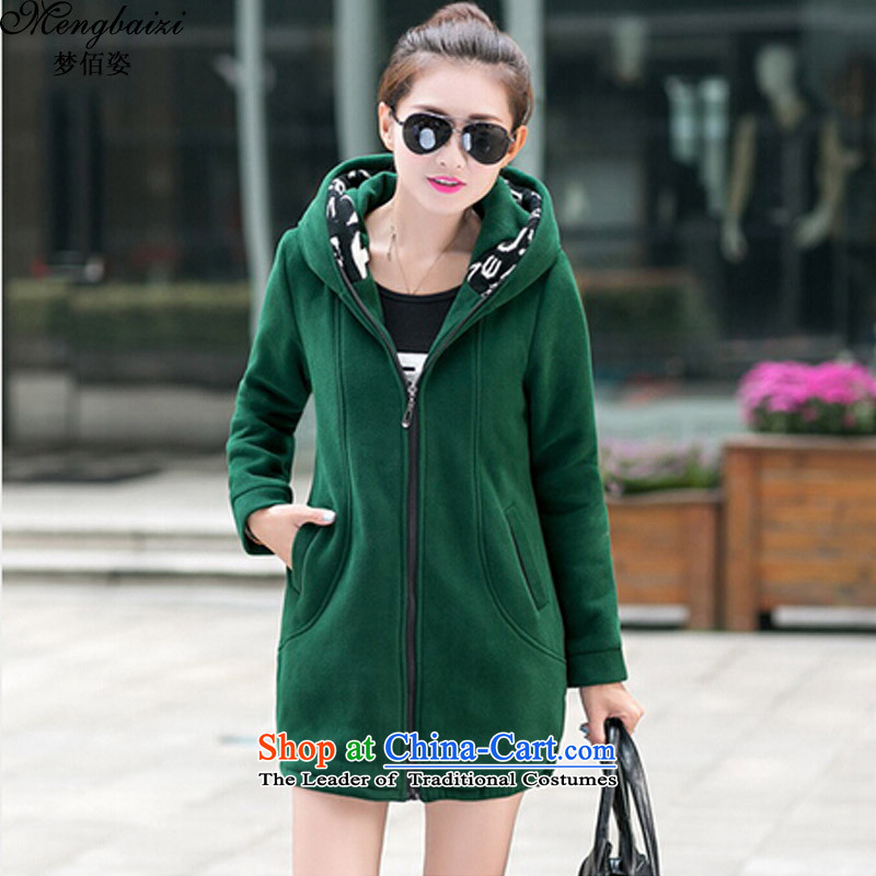 Dream Bai Gigi Lai 2015 autumn and winter new Korean large leisure jacket in female long thick cardigan sweater jacket female DM276_燲XXL Emerald