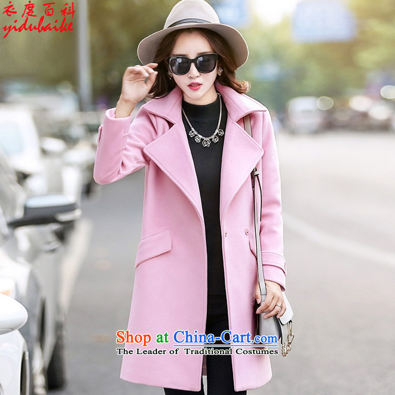 100 Yi section gross jacket female autumn and winter?_ Autumn 2015 for women Korean female coats of Sau San Mao? 802 pink燣