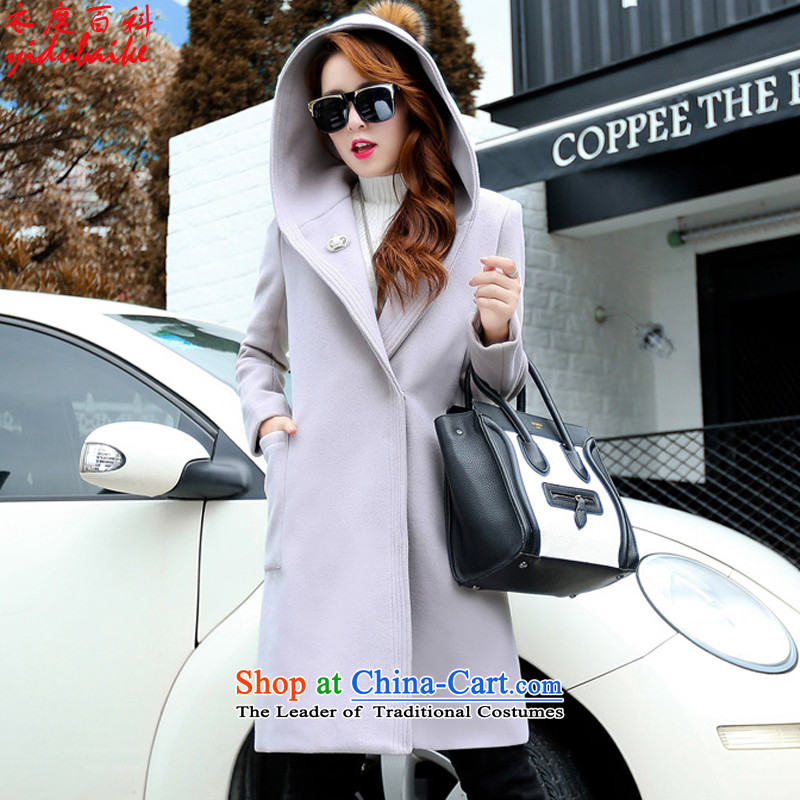 100 Yi section gross jacket female autumn and winter?_ Autumn 2015 for women Korean female coats of Sau San Mao? 6868 m Gray L