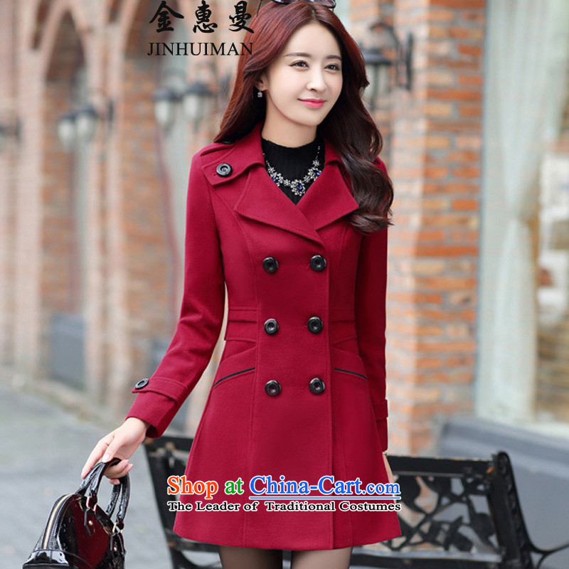 Kim Hye-Cayman?2015 autumn and winter new commuter larger women's gross a cloak of Korean version of the long hair a wool coat jacket gross BOURDEAUX?M female?