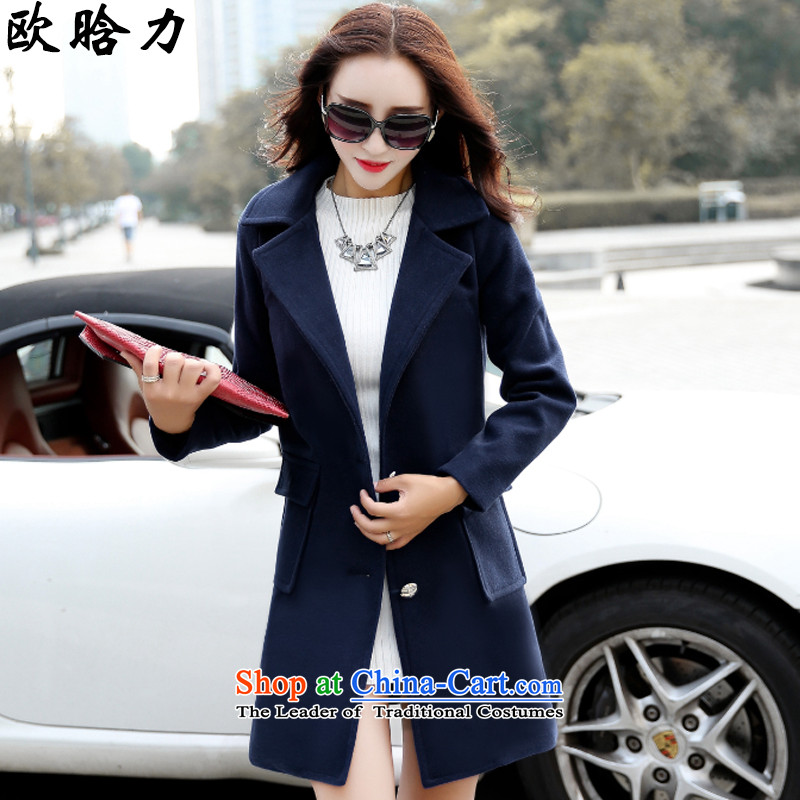 The OSCE detailed in the autumn of 2015, the new Korean women in Sau San lapel long jacket coat gross?�3燭ibetan Cyan燲L