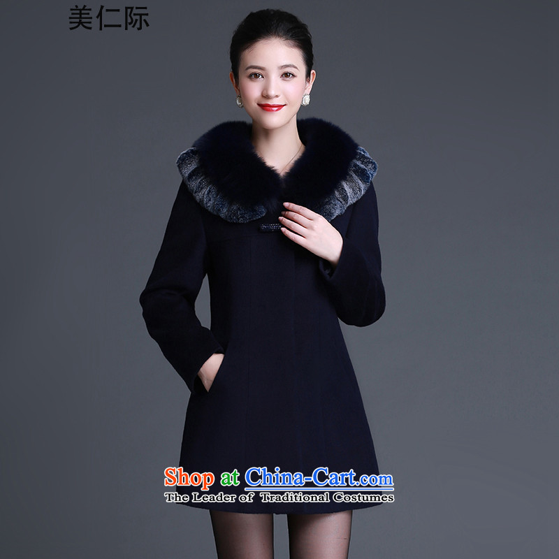 The United States, the 2015 winter clothing new 2 for high-end in gross long coats thick MM wool sweater,a large female Y081 jacket coat blue 4XL