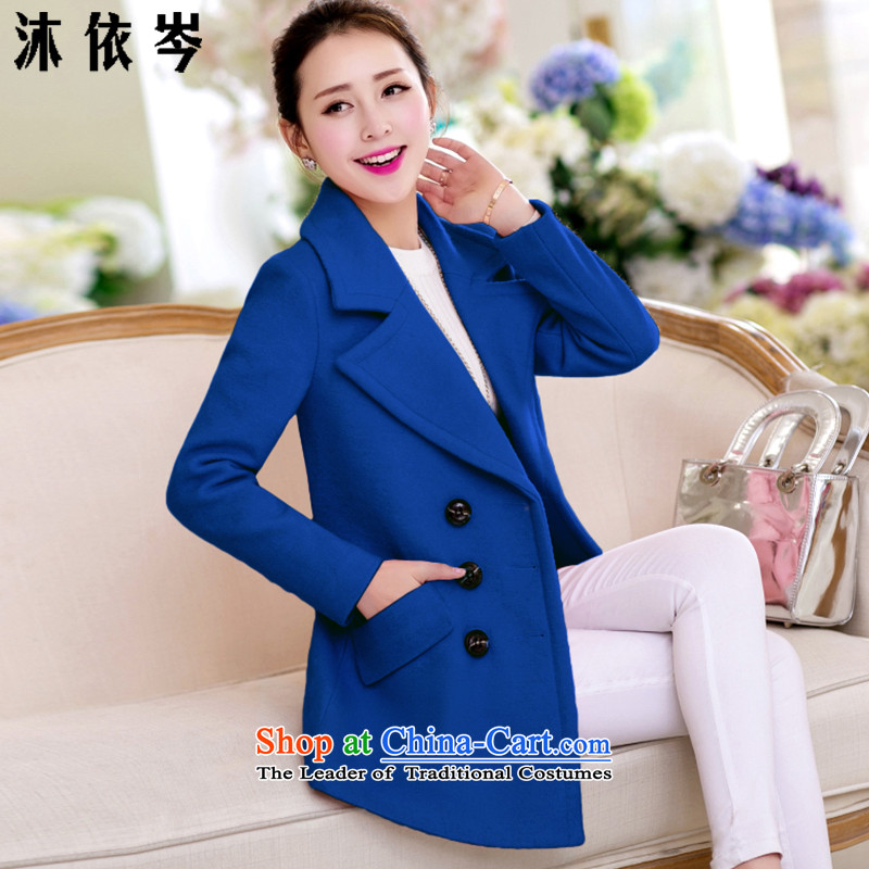 In accordance with the CEN 2015 bathing in the autumn and winter new Korean reverse collar double-a long coats in sweet gross? jacket J265_ Sau San blue燣