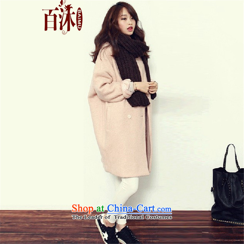 Hundreds of bathing in the autumn of 2015, of the coat is new for women in the thick Korean long coats gross?? jacket female autumn 8853 light pink燤