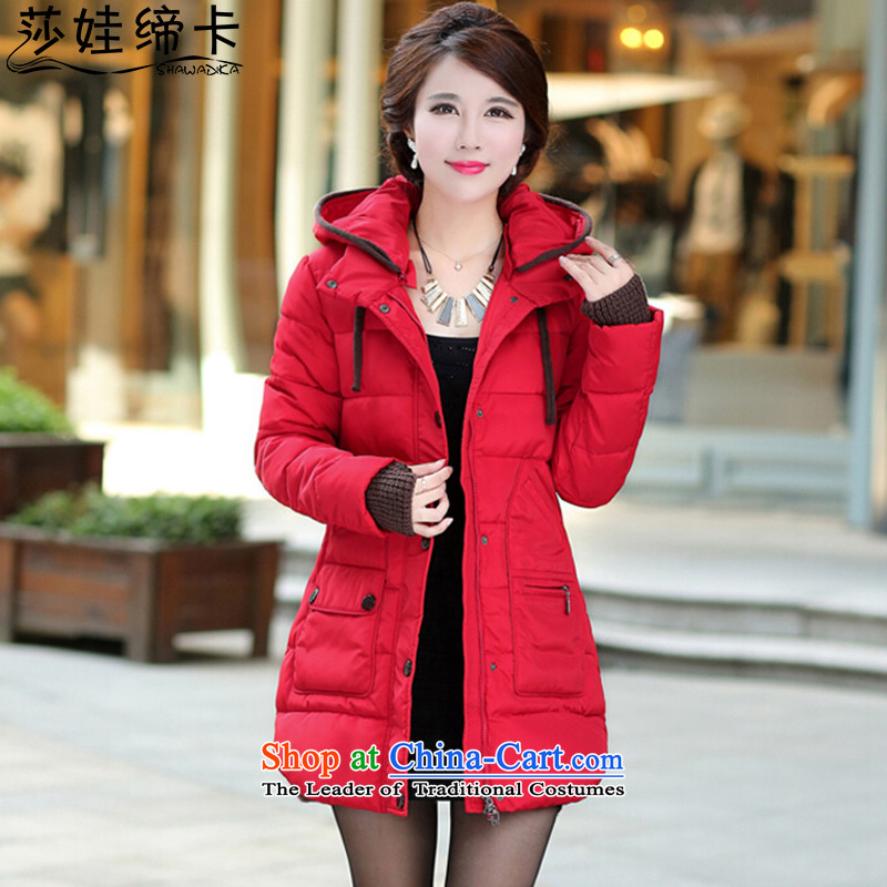 Elisabeth wa concluded card installed in Ms. chubby long feather cotton coat to increase women's cotton coat winter Korean female robe women indeed mm thick coat thick girls' Graphics thin red燲XXL_