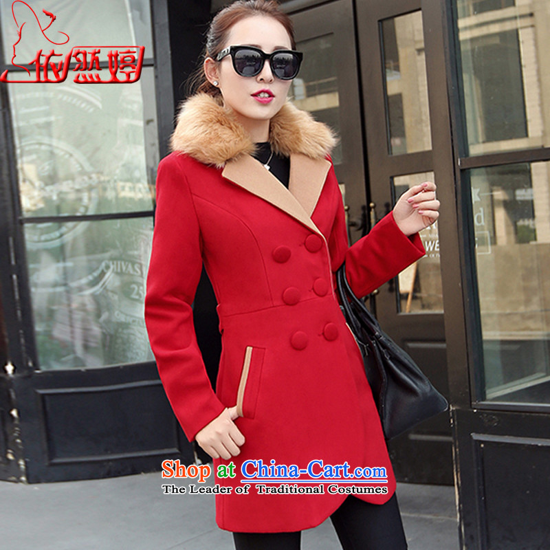 �15 Autumn and winter still does the new wind jacket girl in long coats women pure color graphics thin coat 523T gross? The Red�  XL