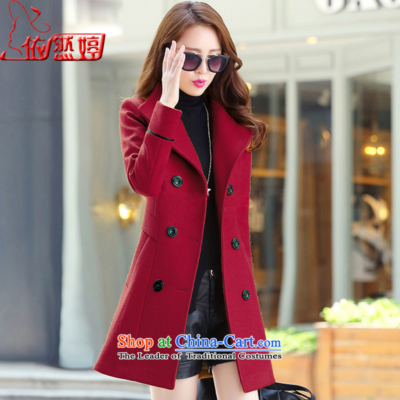 2015 Autumn and winter still does the new wind jacket girl in long coats women pure color graphics thin hair? 1582T jacket, wine red  L