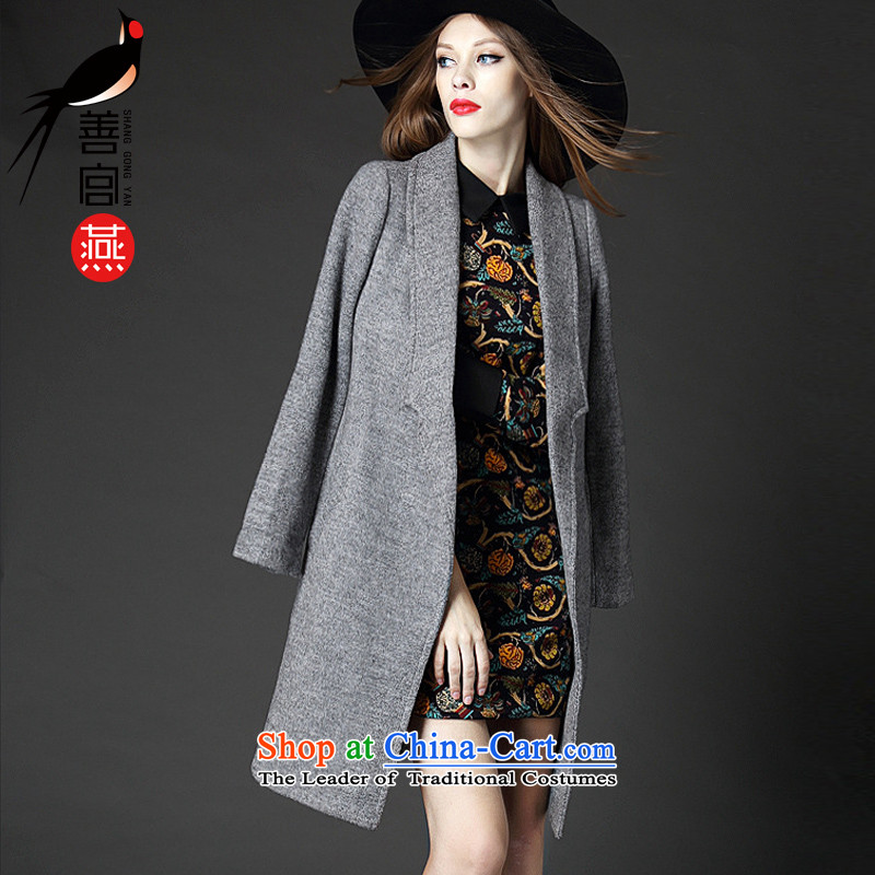 Good Palace Yin xl female thick mm2015 autumn and winter, to intensify the sister in thick long long-sleeved gray overcoat so gross 5XL.